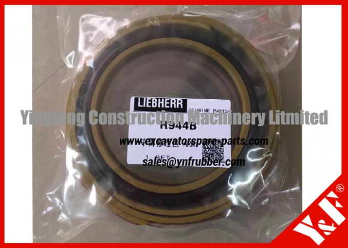Hydraulic Boom Joint : Replacement liebherr excavator seal kit for boom arm
