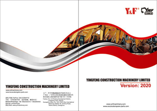Professional Excavator Parts Catalog in China